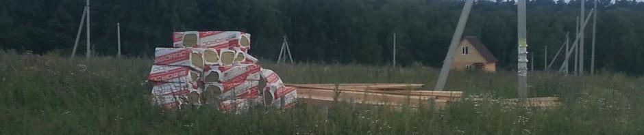 Заповедные поляны строительство КПП