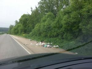 Заповедные поляны свалка мусора
